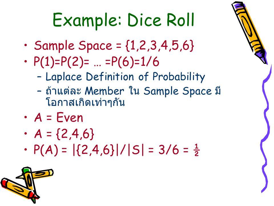 Mutually Exclusive A ME B เมื่อเกิด Event A จะเกิด Event B ไม่ได้ เมื่อทอยลูเต๋าได้เลขคู่ จะไม่ใช่เลขคี่ –ดังนั้นถ้า A = Even, B = Odd –A ME B P(A+B) or P(A union B) = P(A) + P(B) เห็นได้ชัดโดยแสดงด้วย Vein Diagram A B A B