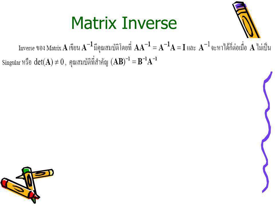Matrix Inverse
