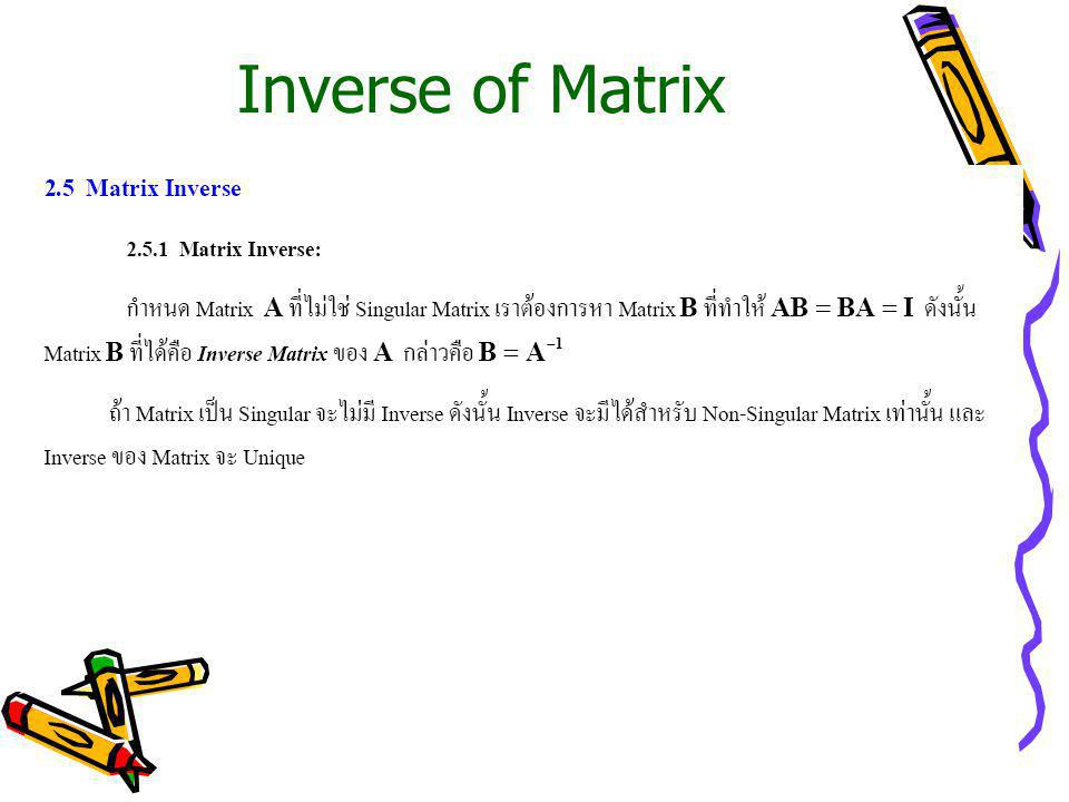 Inverse of Matrix
