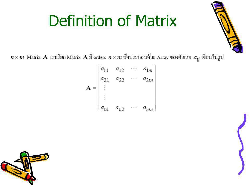 Row Matrix, Column Matrix