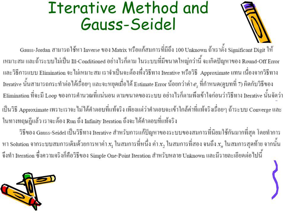 Iterative Method and Gauss-Seidel