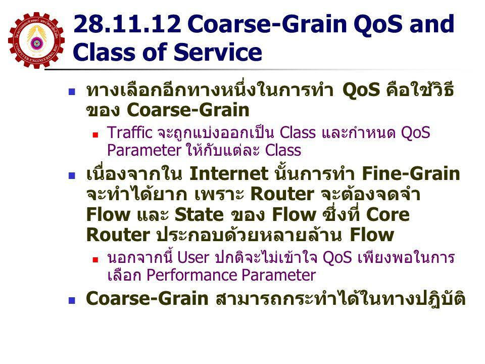 28.11.12 Coarse-Grain QoS and Class of Service ทางเลือกอีกทางหนึ่งในการทำ QoS คือใช้วิธี ของ Coarse-Grain Traffic จะถูกแบ่งออกเป็น Class และกำหนด QoS