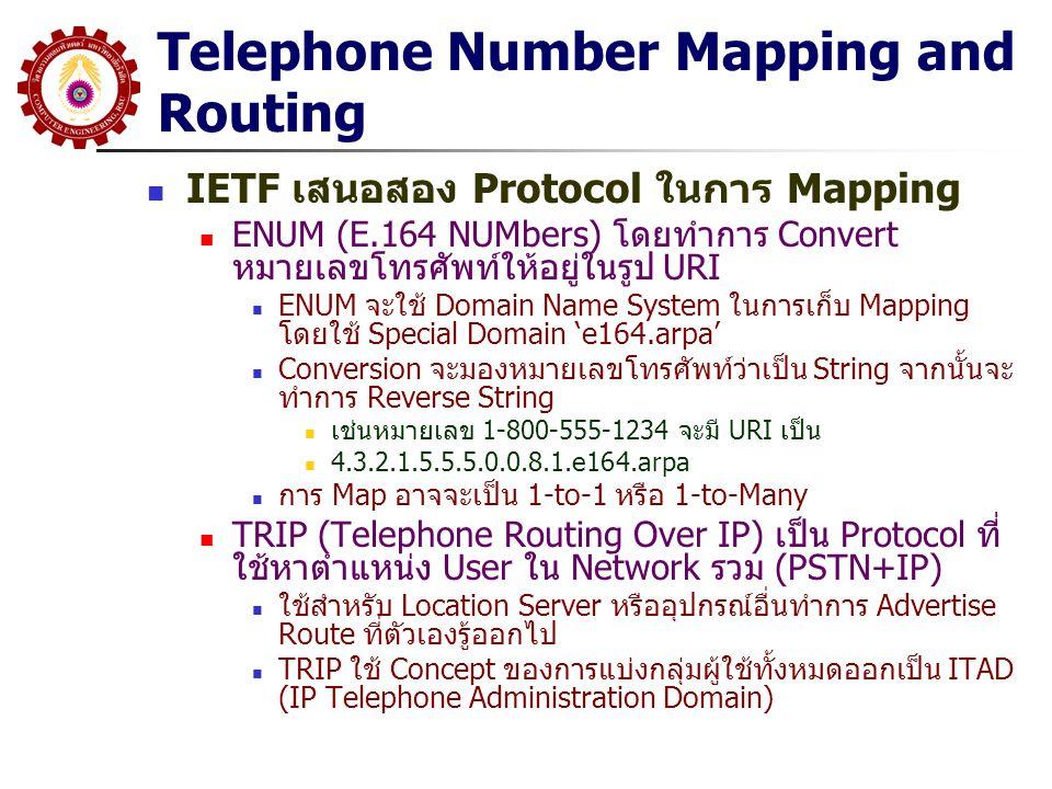 Telephone Number Mapping and Routing IETF เสนอสอง Protocol ในการ Mapping ENUM (E.164 NUMbers) โดยทำการ Convert หมายเลขโทรศัพท์ให้อยู่ในรูป URI ENUM จะ