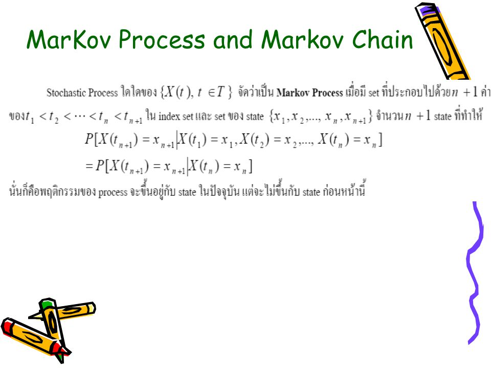 MarKov Process and Markov Chain