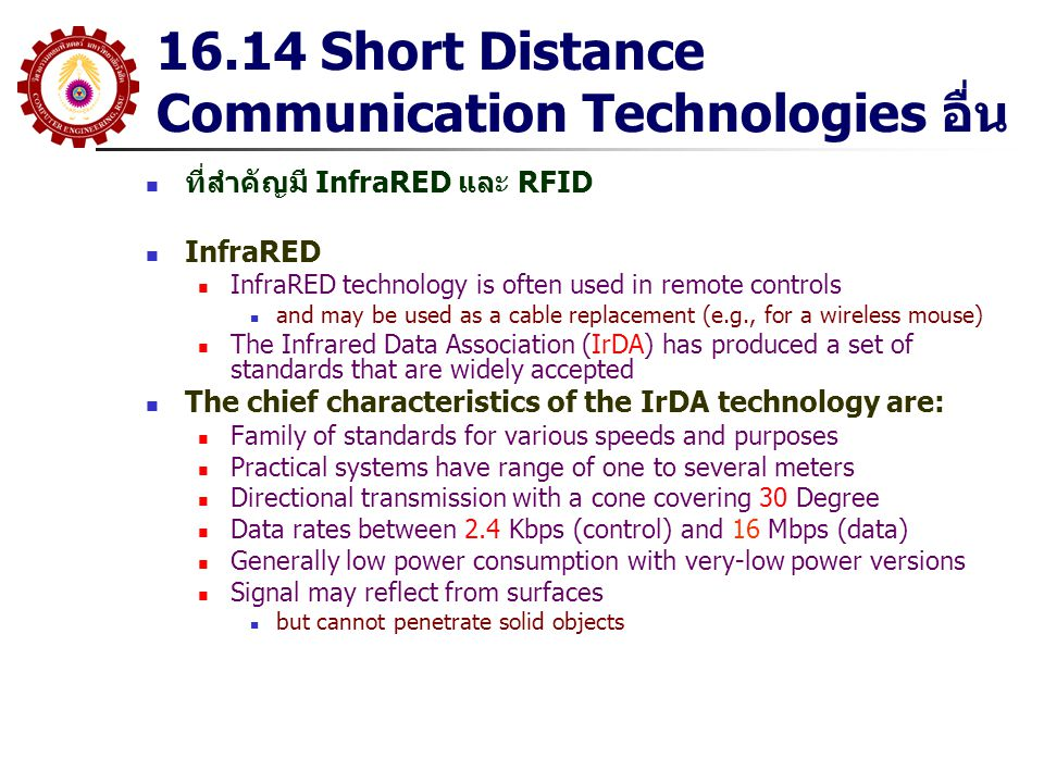 16.14 Short Distance Communication Technologies อื่น ที่สำคัญมี InfraRED และ RFID InfraRED InfraRED technology is often used in remote controls and ma