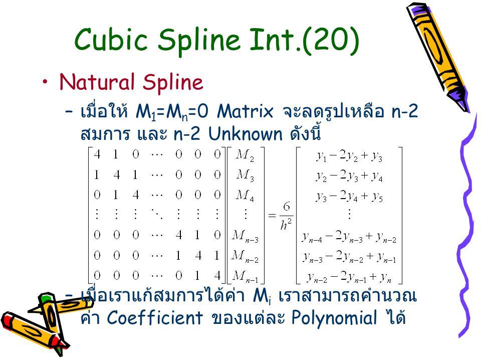 Cubic Spline Int.(20) Natural Spline – เมื่อให้ M 1 =M n =0 Matrix จะลดรูปเหลือ n-2 สมการ และ n-2 Unknown ดังนี้ – เมื่อเราแก้สมการได้ค่า M i เราสามาร