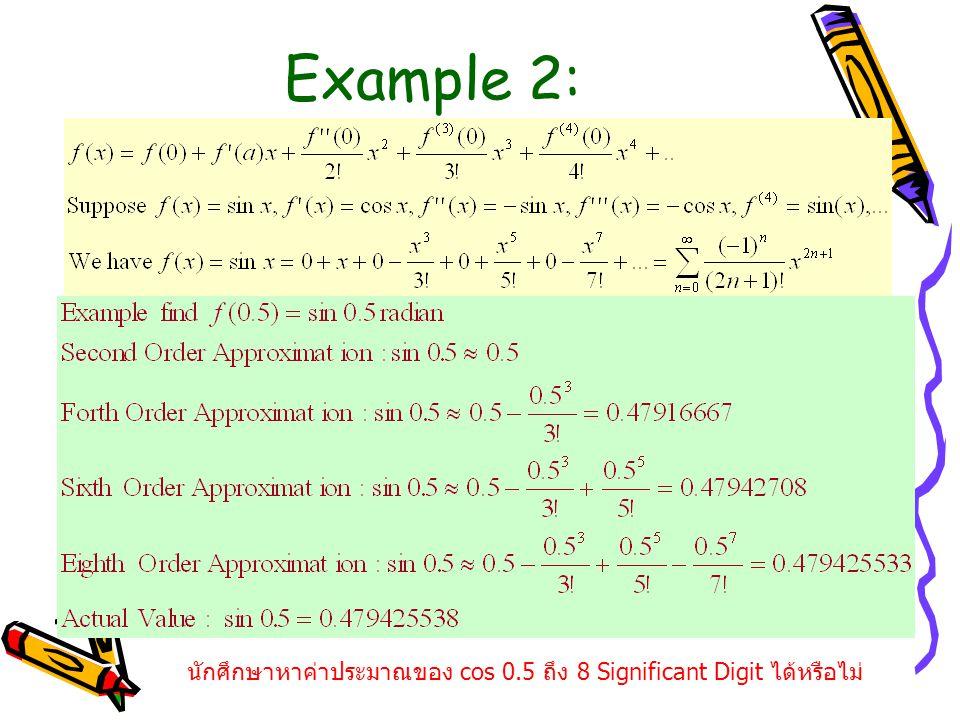 Example 2: นักศึกษาหาค่าประมาณของ cos 0.5 ถึง 8 Significant Digit ได้หรือไม่