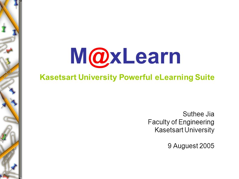 M@xLearn What is M@xLearn.