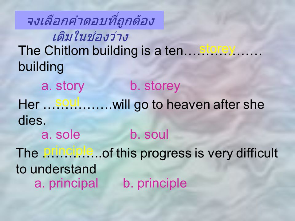 The Chitlom building is a ten……………… building a.storyb.