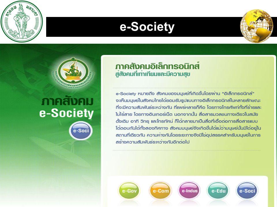 LOGO e-Society