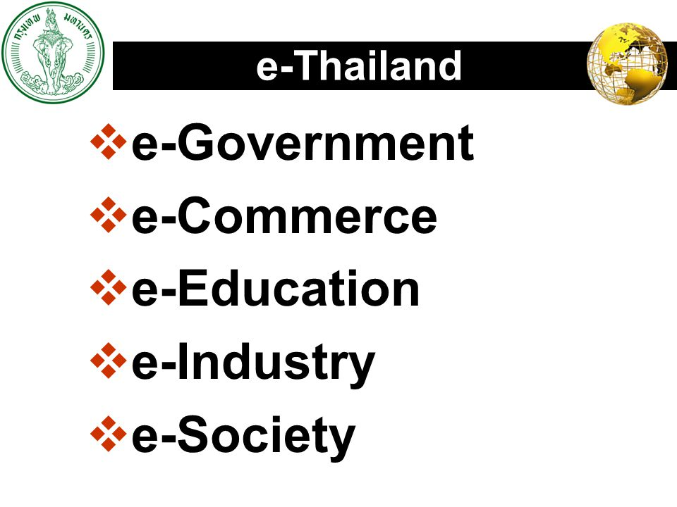 LOGO e-Thailand  e-Government  e-Commerce  e-Education  e-Industry  e-Society