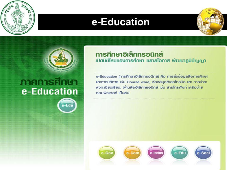 LOGO e-Education