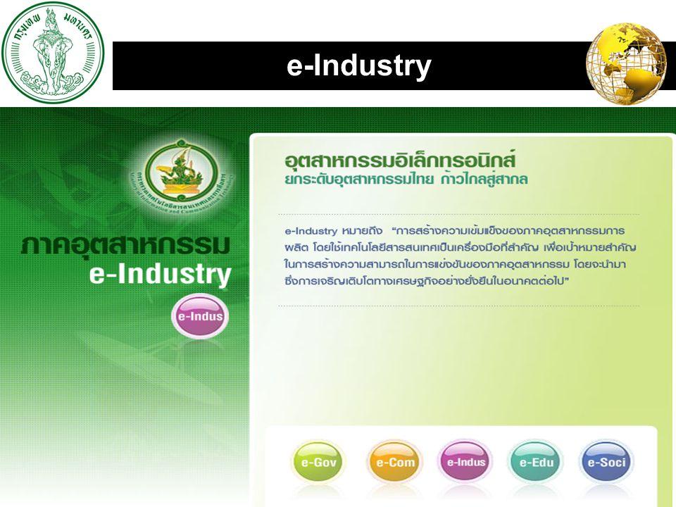 LOGO e-Industry