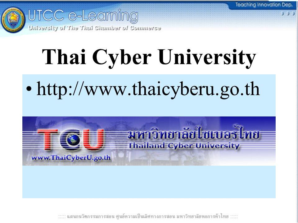 Thai Cyber University http://www.thaicyberu.go.th