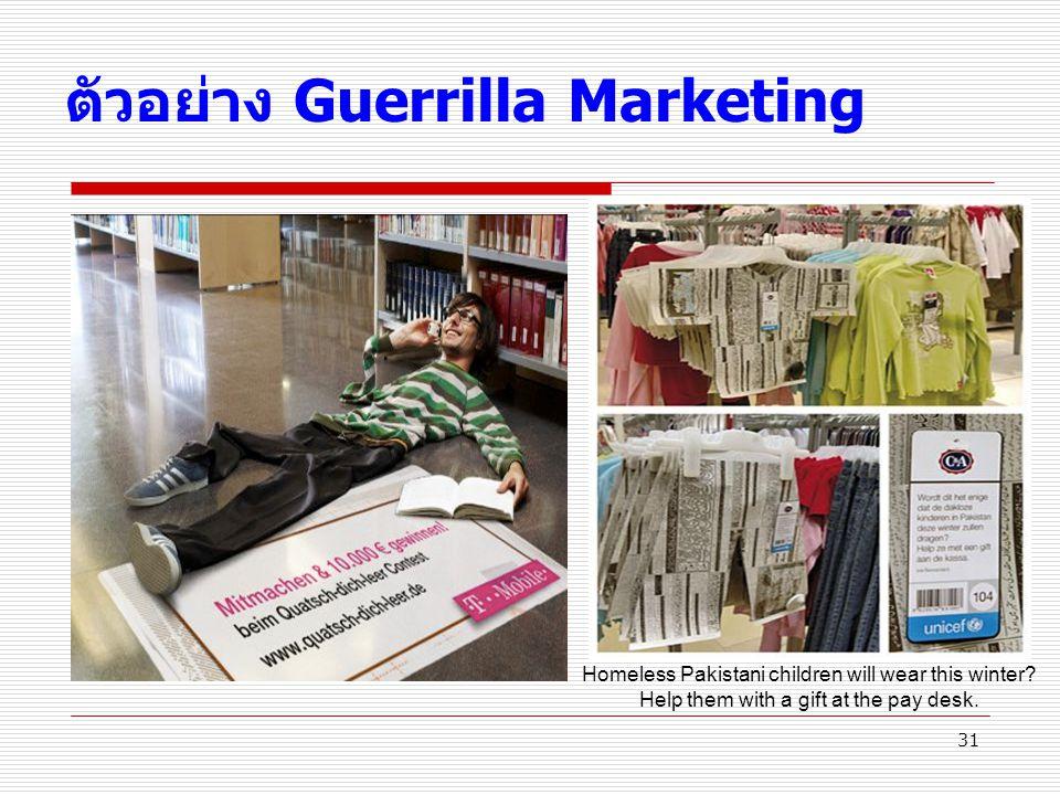 31 ตัวอย่าง Guerrilla Marketing Homeless Pakistani children will wear this winter.