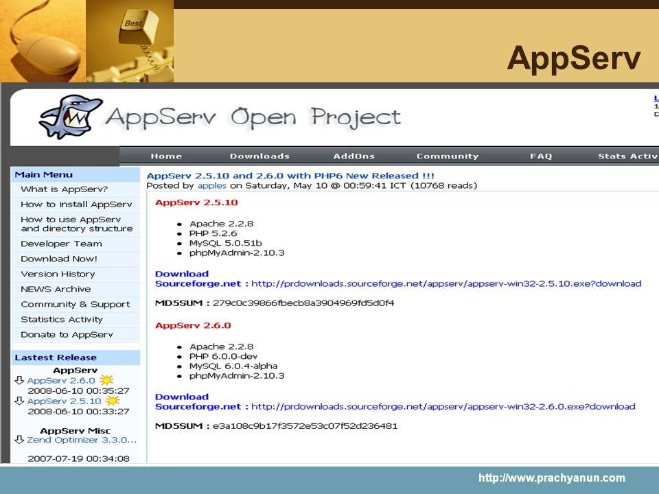 AppServ http://www.prachyanun.com