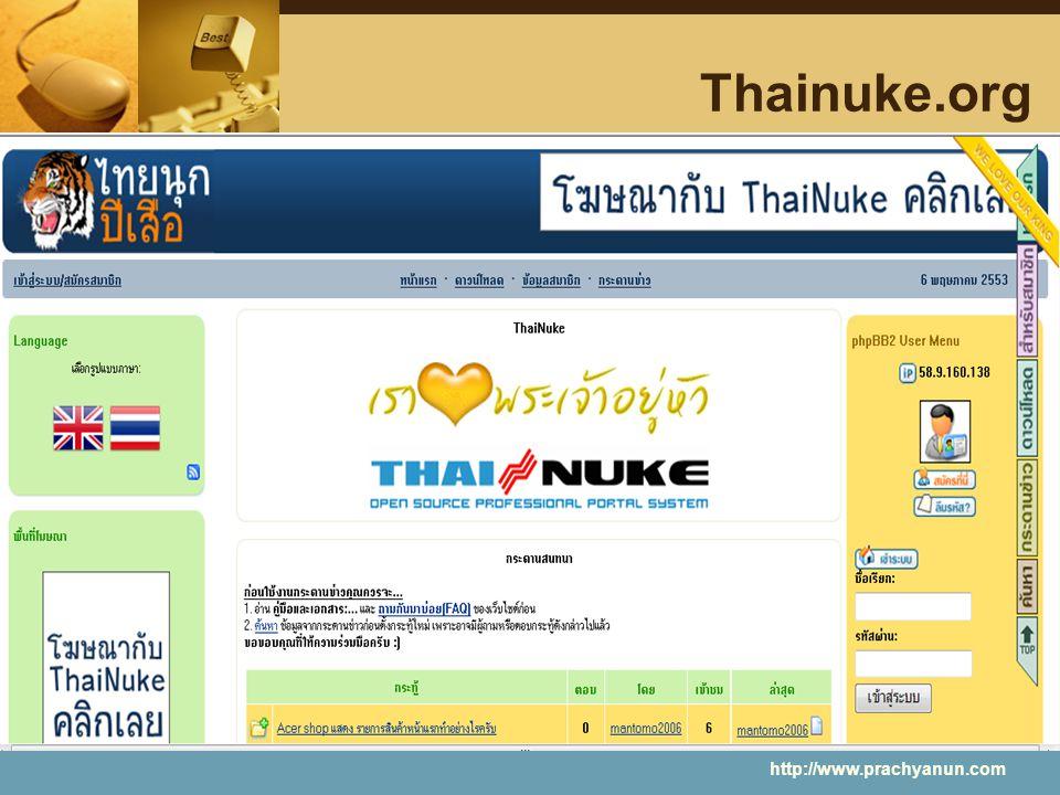 Thainuke.org http://www.prachyanun.com