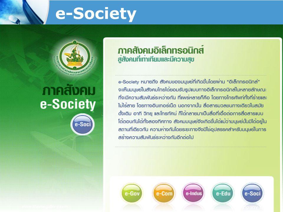 e-Society www.themegallery.com Company Logo