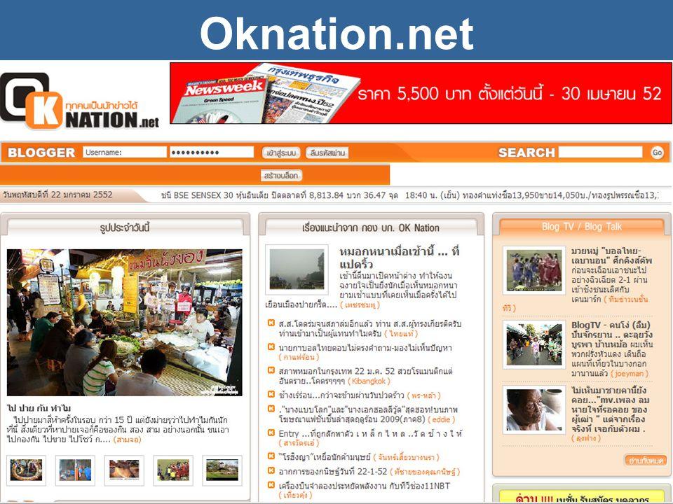Oknation.net