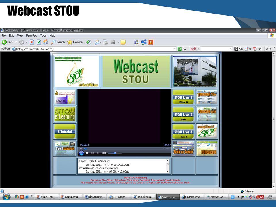 Webcast STOU