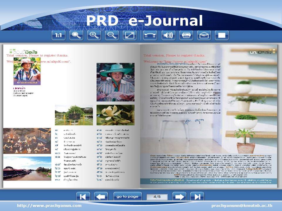 PRD e-Journal http://www.prachyanun.comprachyanunn@kmutnb.ac.th