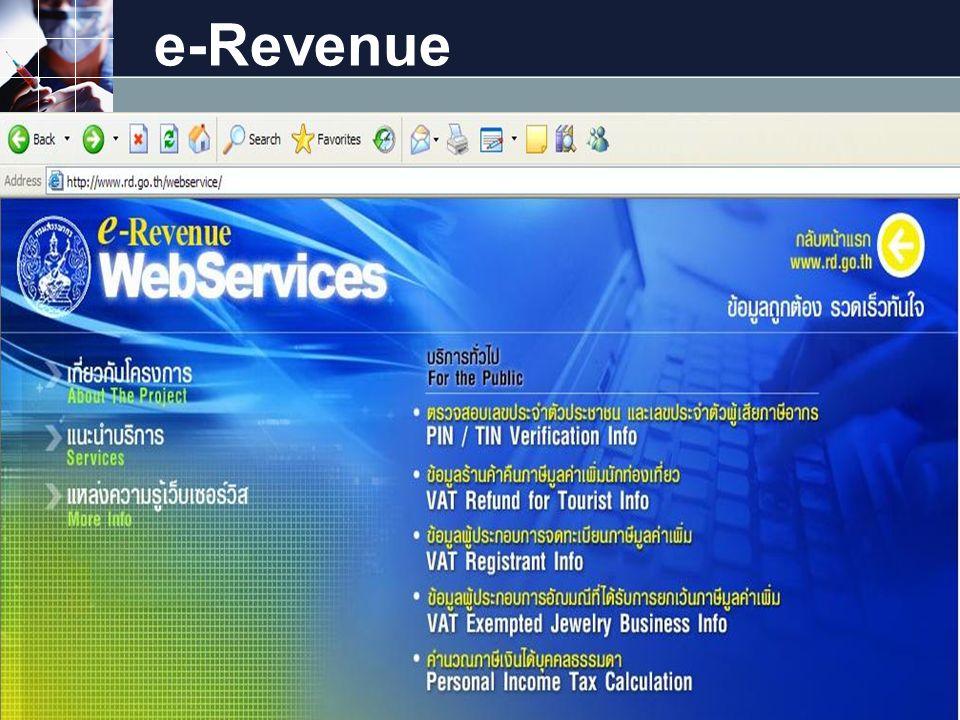 LOGO e-Revenue www.themegallery.com