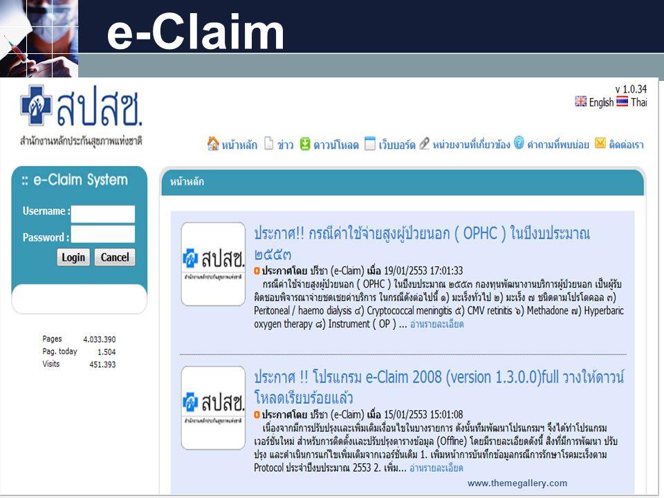 LOGO e-Claim www.themegallery.com