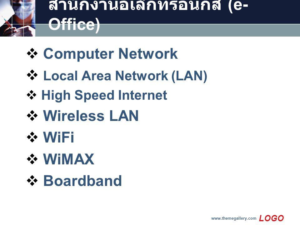 LOGO Local Area Network : LAN www.themegallery.com