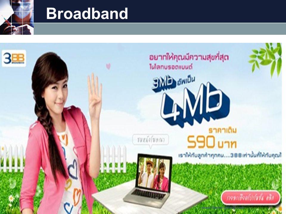 LOGO Broadband www.themegallery.com