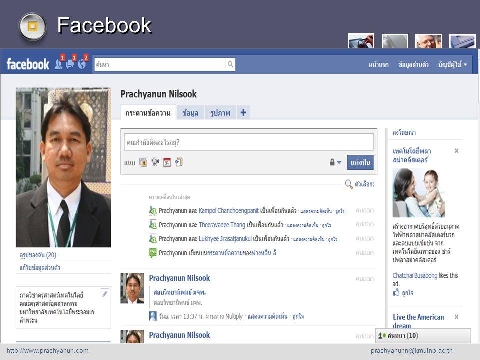 LOGO Facebook http://www. prachyanu n.com http://www.prachyanun.com prachyanunn@kmutnb.ac.th