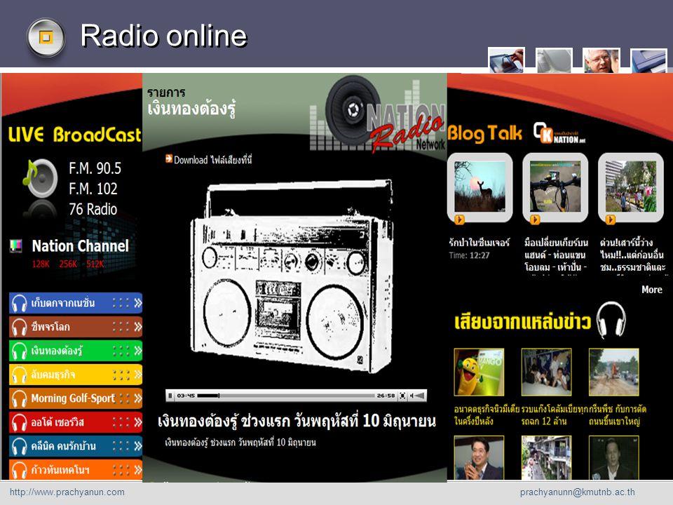 LOGO Radio online http://www. prachyanu n.com http://www.prachyanun.com prachyanunn@kmutnb.ac.th