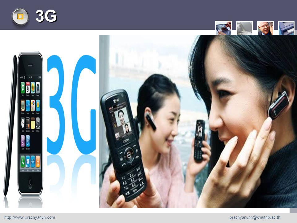 LOGO 3G http://www.prachyanun.com prachyanunn@kmutnb.ac.th