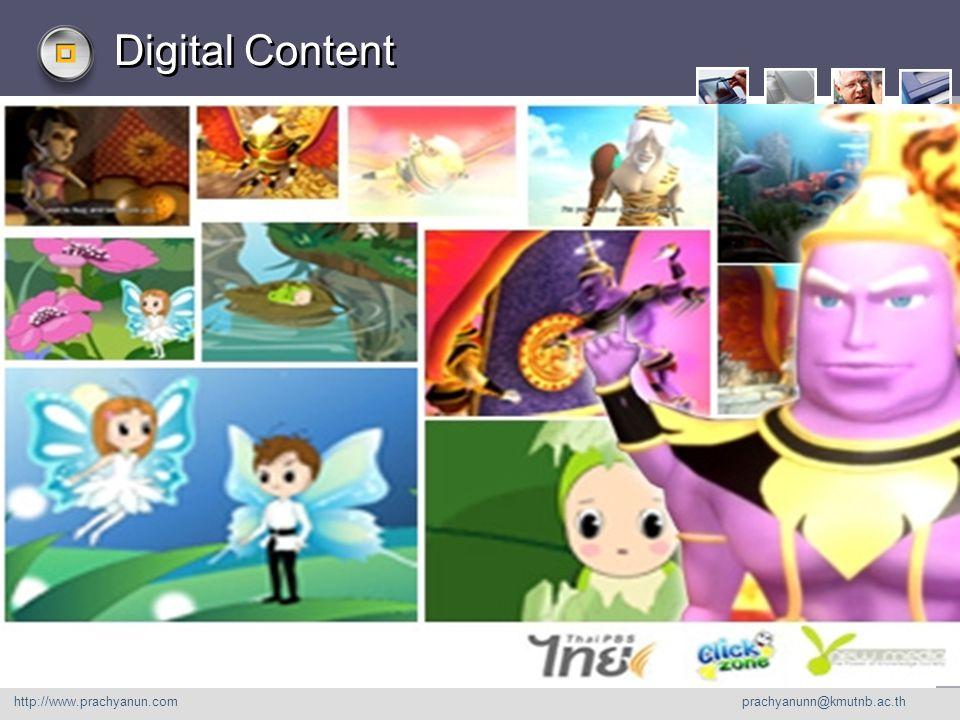 LOGO Digital Content http://www. prachyanu n.com http://www.prachyanun.com prachyanunn@kmutnb.ac.th