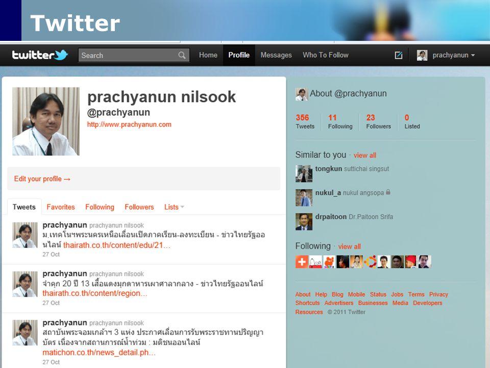 Twitter www.prachyanun.com