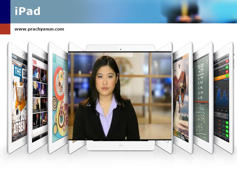 iPad www.prachyanun.com