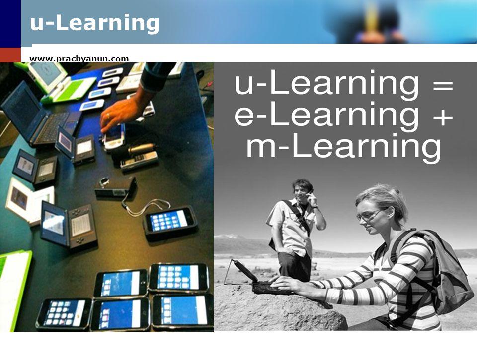u-Learning www.prachyanun.com