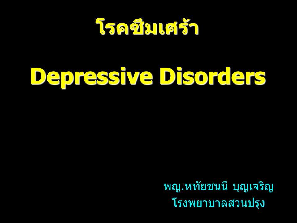 Mood disorders Depressive disorder Major depressive disorders Dysthymic disorder Depressive disorder NOS Bipolar disorders Bipolar I disorder Bipolar II disorder Cyclothymic disorder Bipolar disorder NOS Mood disorder due to…(GMC) Substance – induced mood disorder Mood disorder NOS