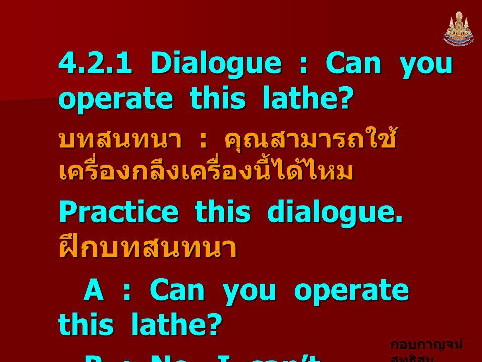 กอบกาญจน์ สุทธิสม Notes 1.Can you operate this lathe.