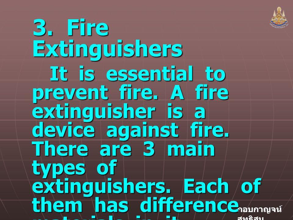 กอบกาญจน์ สุทธิสม 3.Fire Extinguishers It is essential to prevent fire.
