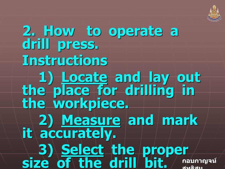 กอบกาญจน์ สุทธิสม 2.How to operate a drill press.