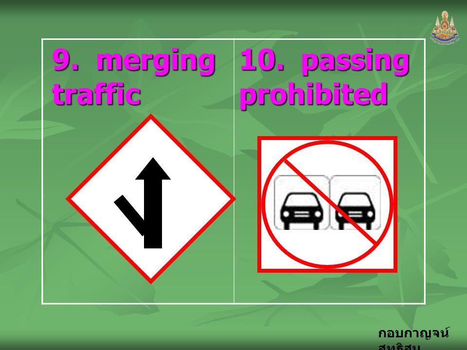 กอบกาญจน์ สุทธิสม 9. merging traffic 10. passing prohibited