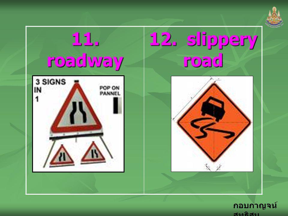 กอบกาญจน์ สุทธิสม 11. roadway narrows 12. slippery road