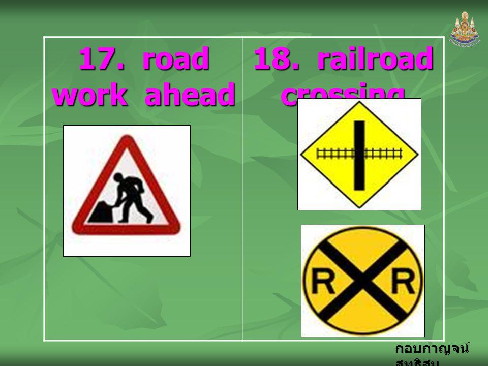 กอบกาญจน์ สุทธิสม 17. road work ahead 18. railroad crossing