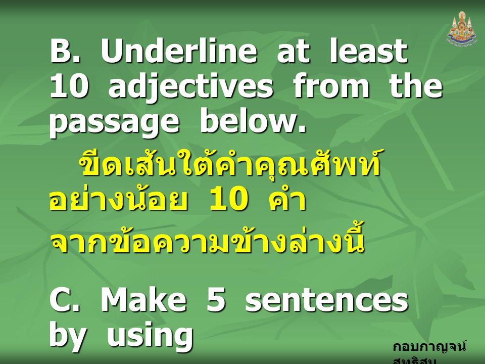 กอบกาญจน์ สุทธิสม B. Underline at least 10 adjectives from the passage below. ขีดเส้นใต้คำคุณศัพท์ อย่างน้อย 10 คำ จากข้อความข้างล่างนี้ C. Make 5 sen