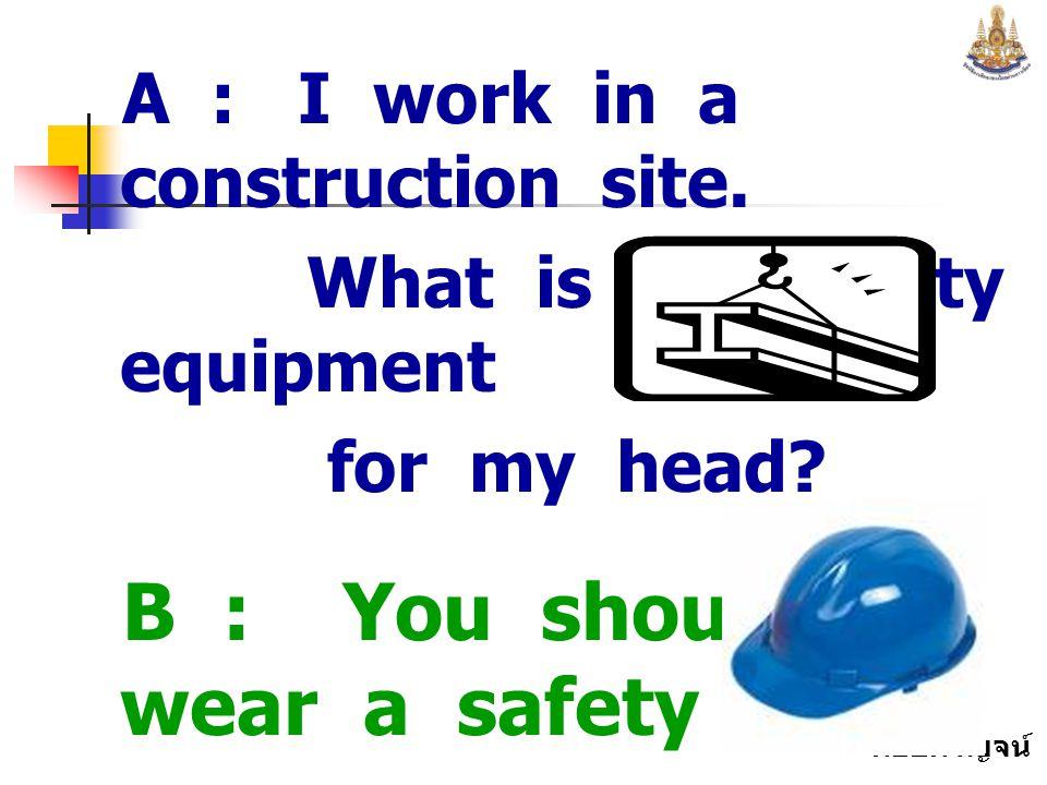กอบกาญจน์ สุทธิสม A : I work in a construction site.