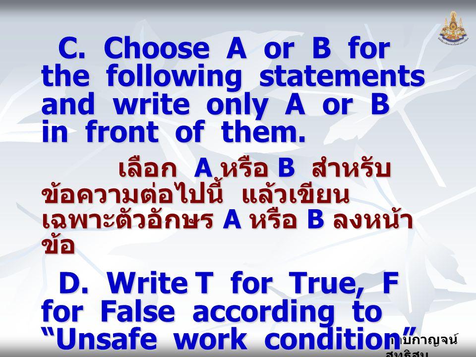 กอบกาญจน์ สุทธิสม C. Choose A or B for the following statements and write only A or B in front of them. C. Choose A or B for the following statements
