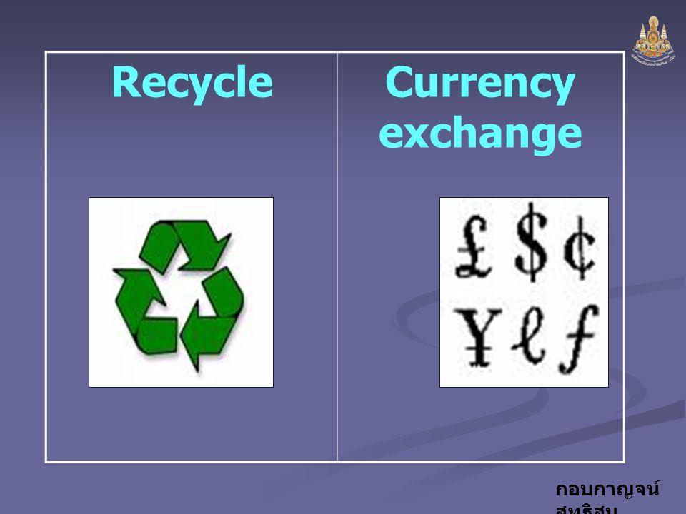 กอบกาญจน์ สุทธิสม RecycleCurrency exchange