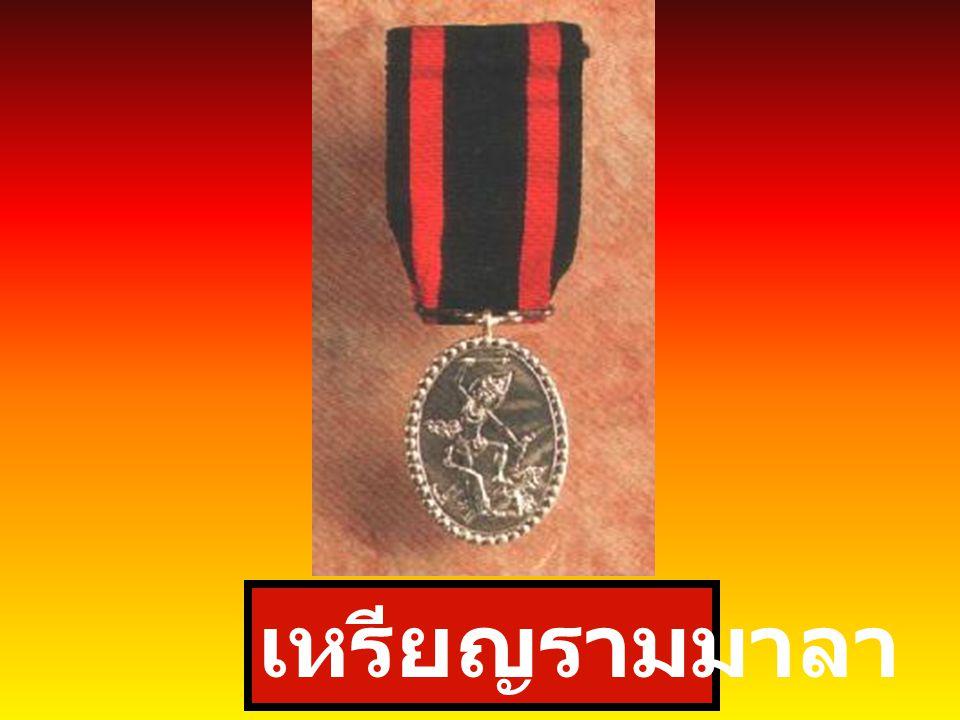 ประถมาภรณ์มงกุฎไทย