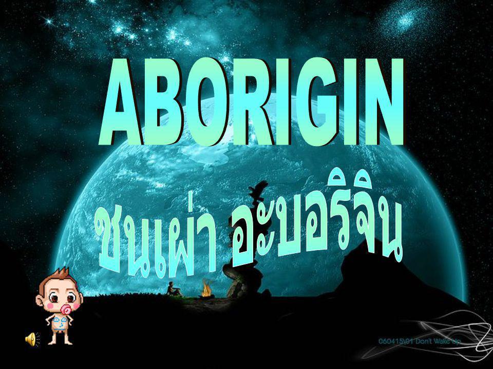 คำนำ รายงานชิ้นนี้เป็นส่วนหนึ่งของวิชา ภาษาอังกฤษ จัดทำขึ้นเพื่อให้ผู้ที่ศึกษา ได้รับความรู้เกี่ยวกับชนเผ่า Aborigin ซึ่ง จะบอกถึงเรื่องราวในด้านต่างๆดังนี้ Origin,Languages,Music, Art Education,Traditional และ recreation ในส่วนเนื้อหาจะเป็นการรายงานเป็น ภาษาอังกฤษ หากมีข้อผิดตกบกพร่อง ประการใดก็ขออภัยไว้ ณ ที่นี้ ด้วยความปรารถนาดี คณะผู้จัดทำ กลุ่ม Aborigin ม.6/3