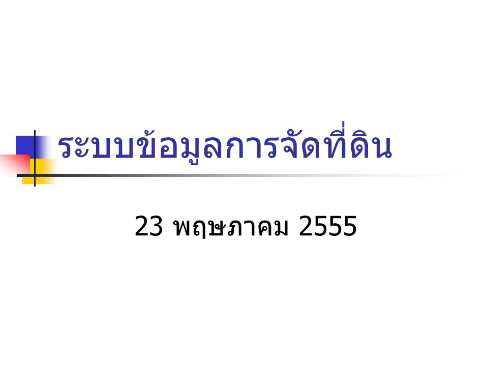 วิธีสังเกตว่าเข้าถูกห้อง หรือไม่ ให้ดูเลข ip ซึ่งจะต้องขึ้น ว่า 202.183.194.28 ไม่ใช่ห้องศูนย์สารสนเทศ